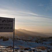 smugglers abandon Syrian migrants
